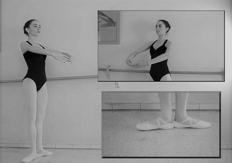 ballet posiciones basicas
